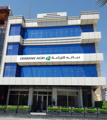 Debbane for Modern Agriculture Ltd - Iraq